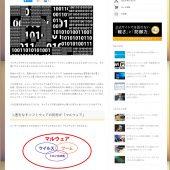 【検証ライティングSEO】上位表示される記事コンテンツへの情報「網羅性」の影響