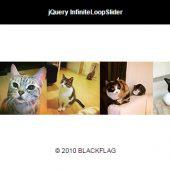 jQueryで要素が流れ続けるループスライダーをシンプルに実装する方法