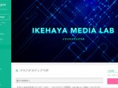 ブログ初心者向けのオンラインサロン・塾・スクール・コミュニティまとめ