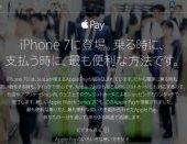 最近話題になったイケてるWebサービス・アプリ10選(2016年10月編)