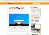 モックアップをあらゆるブラウザで表示しているかのような画像を生成する「Browser Frame」