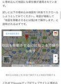 Twitter 人気のつぶやき 11/19~11/25 2016