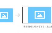CSSで背景画像をレスポンシブ対応する方法