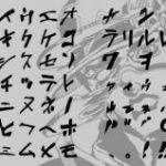 Twitter 人気のつぶやき 10/29~11/4 2016