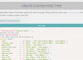 プラグインを使わずに実装できるコードをまとめたサイト「You Might Not Need That WordPress Plugin」!