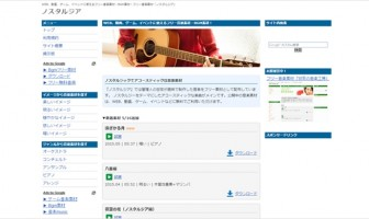 日本語化もされている、クロスプラットフォームに対応したオープンソースの動画編集ソフト・「OpenShot Video Editor」