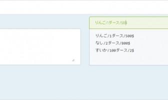 ReactベースのシンプルなOSS管理画面テンプレート・「Simple React Admin template」