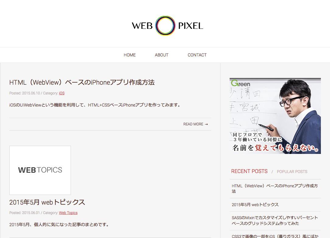 web0pixel
