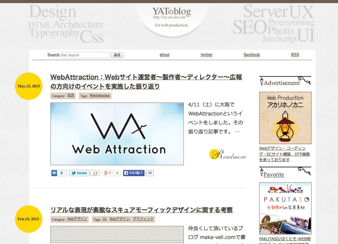 yat_blog