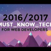 複雑化するWEB制作業界についてのこれまでとこれから目指す人達へ
