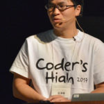 CSS Nite LP54「Coder's High 2017」フォローアップ(2)伊原 力也さん(freee)+太田 良典さん(ビジネス・アーキテクツ)