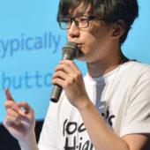 CSS Nite LP54「Coder's High 2017」フォローアップ(3)中村 勇希さん(トゥーアール)
