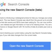 Googleサーチコンソールベータ版の新機能の一部をご紹介