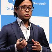 マーケティングプラットフォーム「b→dash」がAIを活用し大幅アップデート、中小企業向けプランも提供開始
