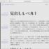 こういうのを待ってた!日本語フォントで、レスポンシブ用の文字の指定を調整できる無料ツール -Archetype