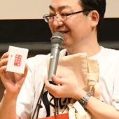 CSS Nite Shift11(6)「フォント」鷹野 雅弘(スイッチ)、関口 浩之(ソフトバンク・テクノロジー)