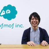 「あるある質問」を減らせ!社内FAQをチャットボットに置き換えるmofmofの挑戦 | Ledge.ai出張所