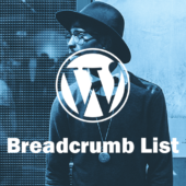 WordPressでパンくずリストを出す方法