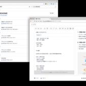 プロトタイプも埋め込める、デザイナーの情報共有を加速させるDocBase