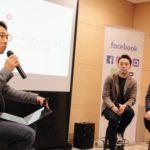 キリンとメルカリが語った、FacebookやInstagramを広告で活用する事例とポイント | イベント・セミナー