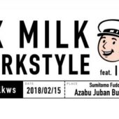 UX MILK Workstyle 11 feat. IMJ 開催