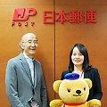 月間1.4億PVを誇る日本郵便のWebサイトが大切にしている、納得のポイントとは? | 先週のWeb担まとめ記事