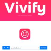 フリーのCSSアニメーションライブラリ「Vivify」