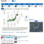 フォロワー数278万人! 365日欠かさず天気予報を届けるtenki.jpのソーシャルメディア運用術 | 企業担当者に聞くFacebook&Twitter運用の現場