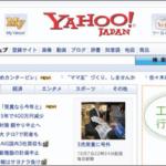 翻訳経済の歴史、そして今こそ「オプトイン」を | 『グローバルWebサイト&アプリのススメ』Web担特別公開版