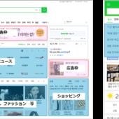 SEOが通用しない!? 意外と知らない韓国のWebマーケティング事情
