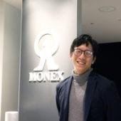 マネックス証券のサイト改善を推進した、24歳Web担当者の「できることからやる」精神 | インタビュー