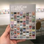 クリエイター・デザイナー・イラストレーターのアイデアとデザインがすごく面白い!わたしのファミカセ展 2018