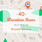 地図や案内図の制作に使えるロケーションアイコンセット「Free Location Icon Set」