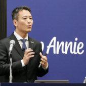 App Annie 滝澤氏が語る、国内外のファイナンスアプリの動向や成功するポイントについて