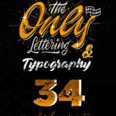 インスピレーションや参考に!最新のレタリング&タイポグラフィまとめ「34 Remarkable Lettering and Typography Designs for Inspiration」