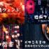 🔥見逃したら絶対損!ついに日本語の有料フォントも99%オフの特大セールに登場!!