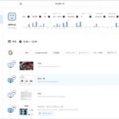 ビービットがウェブ行動可視化「ユーザグラム」を顧客のモーメント分析ツールに再構築