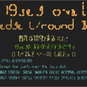 商用利用無料!電光掲示板に表示されるようなデジタル文字っぽい日本語フリーフォント -19seg oval