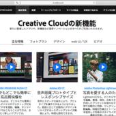 1分で分かる!Adobe Sensei, XD, Photoshop, Illustrator CC 2019の新機能のまとめ(ワークフロー効率化が中心)