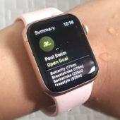 Apple Watch Series 4 をつけて水泳してみたのでレビュー