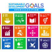 ユニリーバ、三菱UFJモルガン・スタンレー証券、講談社は、どう「SDGs」に関わっていくのか? | Web広告研究会セミナーレポート