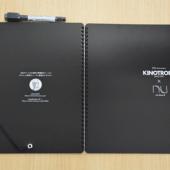 キノトロープ25周年ノベルティ、ユーザー体験シナリオ付きノート型ホワイトボード「un board A4」を12名様にプレゼント!