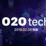 【LINE主催】2019年注目のO2O最新事例が集う「O2OTech」2/6開催、コメ兵×メガネスーパー対談・最新デジタルマーケなど