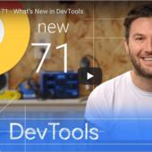 Web制作者がチェックしておきたい、Chrome 71 デベロッパーツールの新機能のまとめ