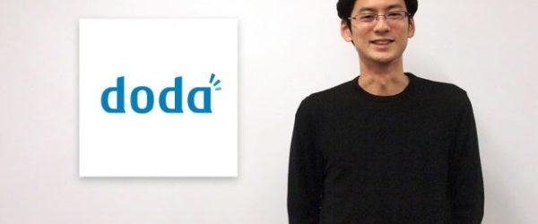 「doda」のリブランディングの裏側、どのようにサイトのリデザインが行われたのか