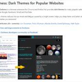 Webサイトをダークテーマに切り替えるオープンソースのブラウザエクステンション・「Darkness」