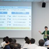 USJ柿丸氏が語る、データドリブンマーケティングで必要なコト「経営層を巻き込む力」「やりきる覚悟」 | 【レポート】デジタルマーケターズサミット2018 in 大阪