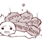 HTTPとか、TCP/IPとか、FTPとかの「P」ってなんだ!? つながるための会話術【第2回】   今さら人に聞けないWebの仕組み