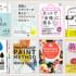 2019年、デザイン書籍のKindle新春セールが開催!デザイン、イラスト、フォント、ロゴの作り方が揃ってます