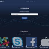 様々なサービスのUIサウンドを集めた「UI Sounds」